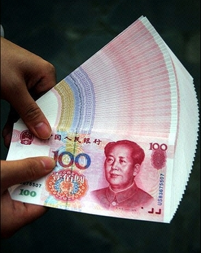 http://nwasianweekly.com/wp-content/uploads/2011/30_41/world_currency.jpg