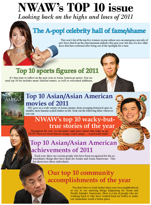 http://nwasianweekly.com/wp-content/uploads/2012/31.01/front.jpg