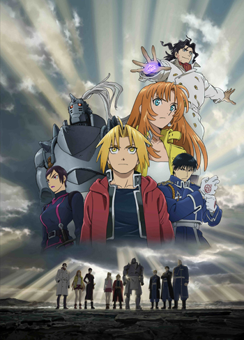 http://nwasianweekly.com/wp-content/uploads/2012/31_04/movies_fullmetal.jpg