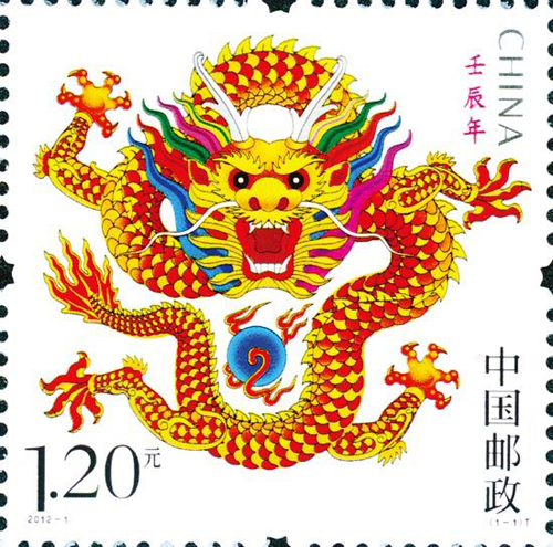 http://nwasianweekly.com/wp-content/uploads/2012/31_04/world_stamp.jpg