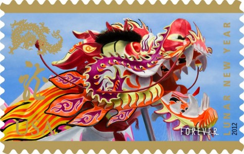 http://nwasianweekly.com/wp-content/uploads/2012/31_05/lunar_stamp.jpg
