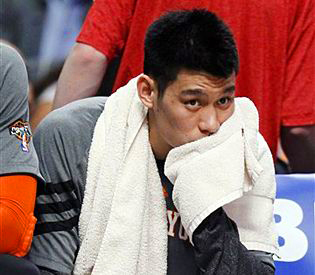 http://nwasianweekly.com/wp-content/uploads/2012/31_15/sports_lin.jpg