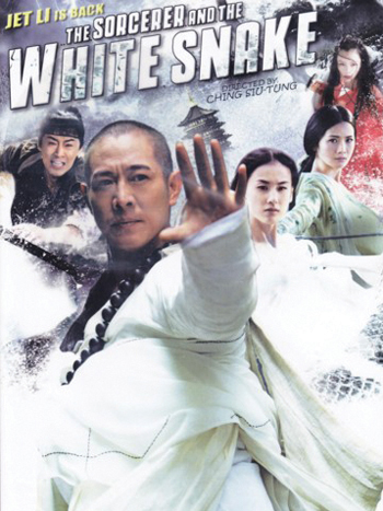 http://nwasianweekly.com/wp-content/uploads/2012/31_24/siff_sorcerer.jpg