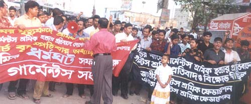 http://nwasianweekly.com/wp-content/uploads/2012/31_49/world_bangladesh1.jpg