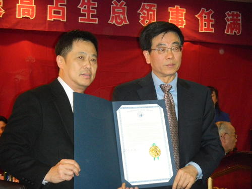 http://nwasianweekly.com/wp-content/uploads/2013/32_11/blog_consul.JPG