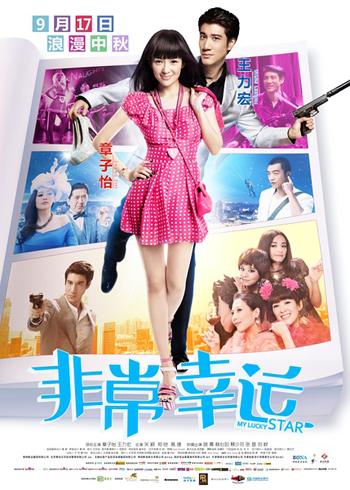 http://nwasianweekly.com/wp-content/uploads/2013/32_39/movies_lucky.jpg