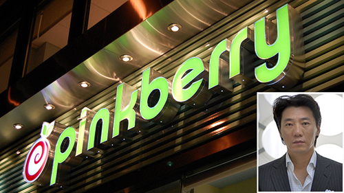 http://nwasianweekly.com/wp-content/uploads/2014/33_16/apop_pinkberry.jpg
