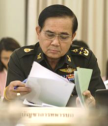 http://nwasianweekly.com/wp-content/uploads/2014/33_23/world_prayuth.jpg