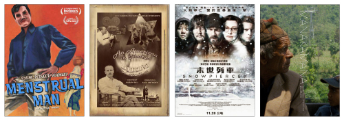 http://nwasianweekly.com/wp-content/uploads/2014/33_27/movies.jpg