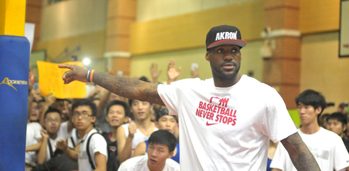 http://nwasianweekly.com/wp-content/uploads/2014/33_31/sports_james.jpg