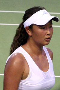 http://nwasianweekly.com/wp-content/uploads/2014/33_39/sports_peng.jpg