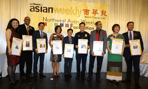 http://nwasianweekly.com/wp-content/uploads/2014/33_44/front_diversity1.JPG