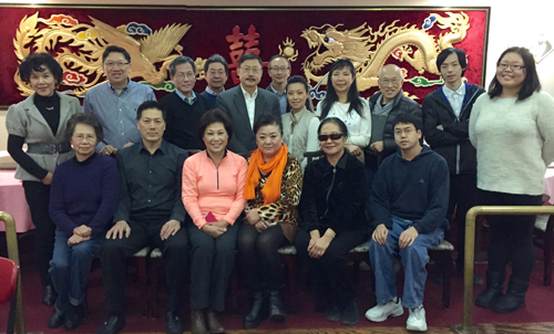 http://nwasianweekly.com/wp-content/uploads/2014/33_51/names_chamber.jpg