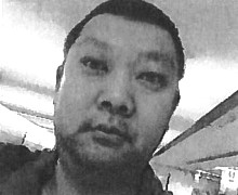 Chinese businessman Su Bin pleads guilty in United States hacking case