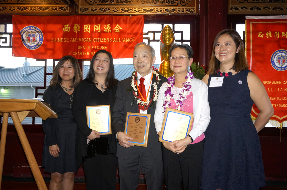From left: Mimi Gan, Connie Chin, Herb Tsuchiya, Assunta Ng, and Ming-Ming Tung-Edelman. (Photo by George Liu/NWAW)