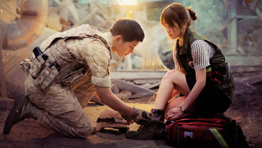"A scene from ""The Descendants of the Sun"""