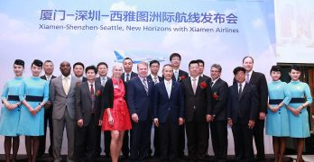 First Xiamen-Shenzhen connection to Sea-Tac Airport