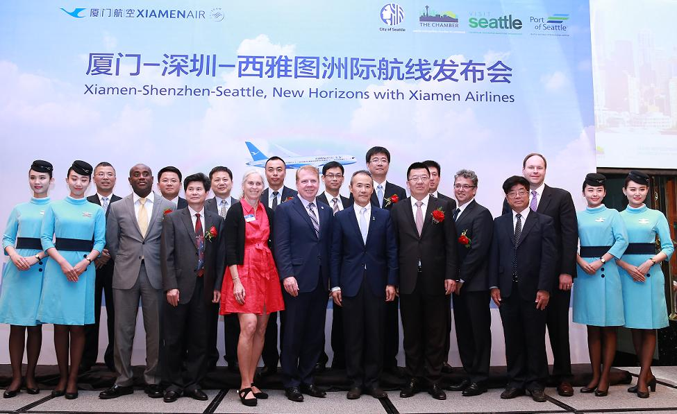 Chinese and Seattle-area officials gathered for the press event in China, announcing the Xiamen-Seattle services.