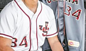 First Taiwanese to be picked up during MLB draft