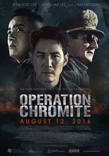 MOVIES Operation Chromite