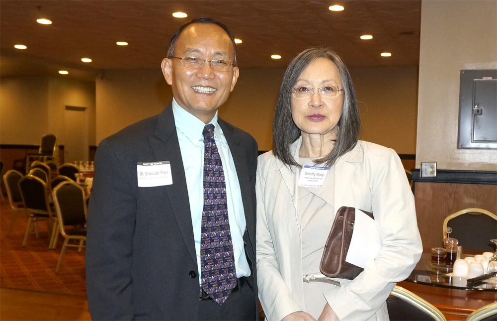 Dr. Shouan Pan and Dorothy Wong