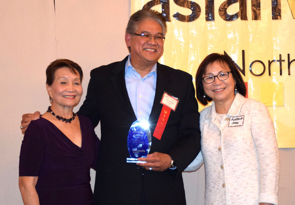 From left: Award presenter Ellen Abellera (Commission on Asian Pacific American Affairs), honoree Anthony Armada (Providence, Swedish Health Services), and honoree introducer Florence Chang (MultiCare)