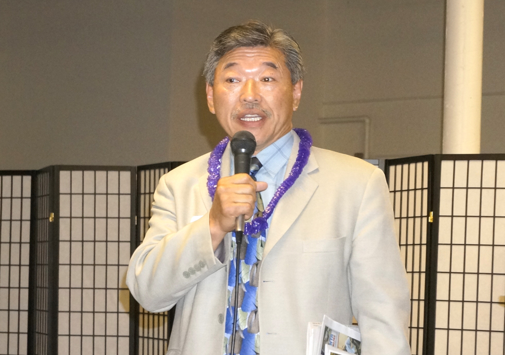 BOB HASEGAWA, Candidate for Legislative District 11, State Senator