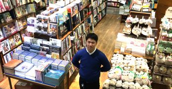 New GM at Seattle's Kinokuniya