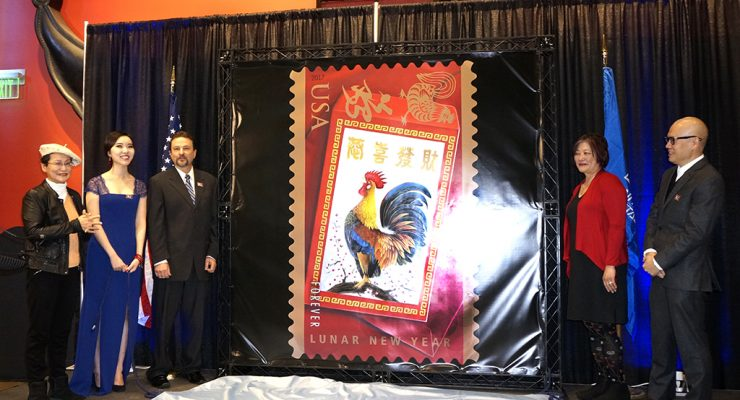 Year of the Rooster stamp debuts in Seattle