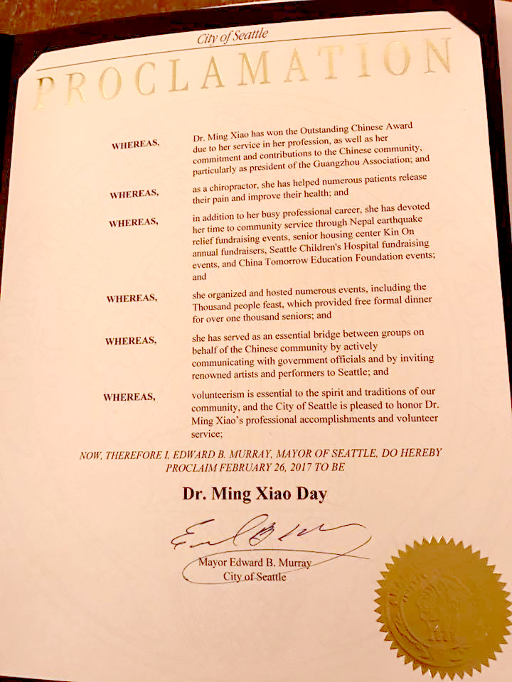 Proclaiming stating Feb. 26, 2017 as Dr. Ming Xiao Day