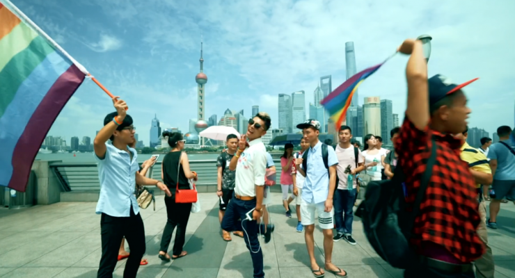 What it's like to be gay in China