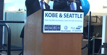 60 years of Seattle-Kobe Sister City partnership