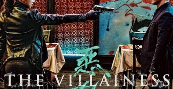 Bad girl or badass girl?: A review of 'The Villainess' ('Aknyeo')