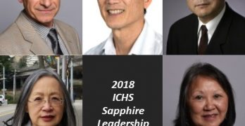 ICHS to honor transforming leaders