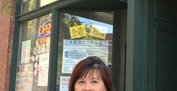 The Best of Chinatown ID  — Global Travel/Seattle Chinese Service