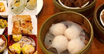 The Best Dim Sum in the ID — Joyale Seafood Restaurant